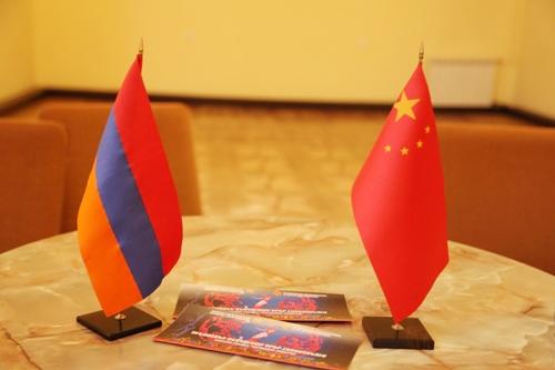 china-armenia-15-05