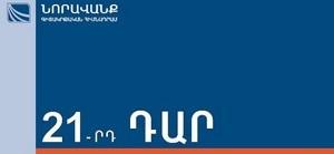 21_dar_2016_06-2