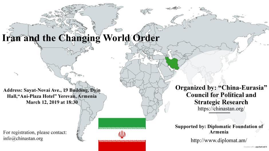 ENG-Iran